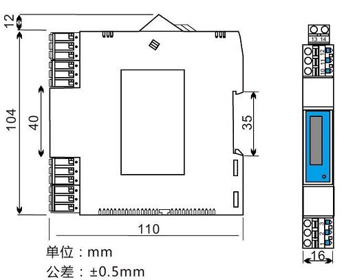 vtm系列一入二出直流毫伏信号隔离器(变送器/传感器)