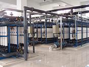 微浩供水网管流量远程监测系统
